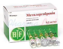 метилэргометрин инструкция по применению - фото 6