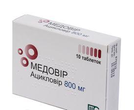 йохимбина гидрохлорид таблетки 5 мг 50 шт здоровье фк