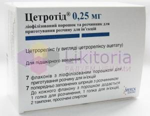 Cetrotide 0. 25 mg youtube.
