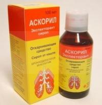 АСКОРИЛ ЭКСПЕКТОРАНТ / ASCORIL EXPECTORANT