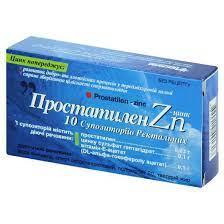 Лекарства применяемые при хроническом простатите