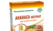 АНАНАСА ЭКСТРАКТ / PINEAPPLE EXTRACT