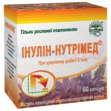 ИНУЛИН-НУТРИМЕД / INULIN-NUTRIMED