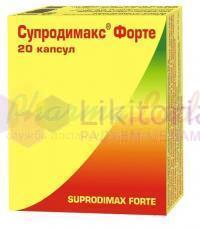 супродимакс форте инструкция