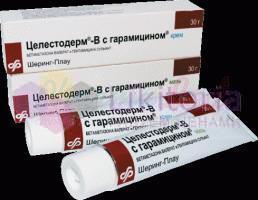 Garamycin крем инструкция - фото 2