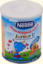 ДЕТСКОЕ РАСТВОРИМОЕ МОЛОКО NESTLE JUNIOR 1+ / DETSKOE RASTVORIMOE MOLOKO NESTLE JUNIOR 1+