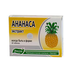 АНАНАС ЭКСТРАКТ / PINEAPPLE EXTRACT