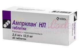 лекарство амприлан инструкция по применению - фото 8