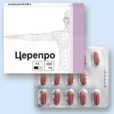 холина альфосцерат инструкция по применению в таблетках - фото 11