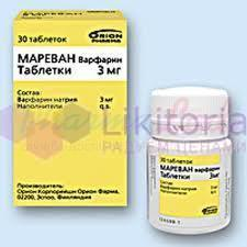 МАРЕВАН (Варфарин) / MAREVAN (Warfarin)