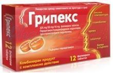 Декстрометорфан купить Ижевск крупная строительная компания приглашает на работу