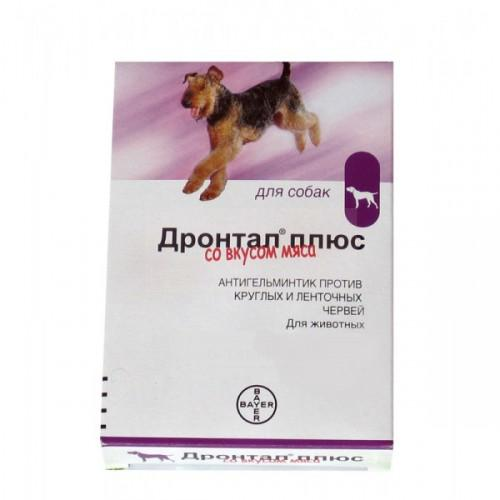 ДРОНТАЛ ПЛЮС (Празиквантел) / DRONTAL PLUS (Praziquantel)